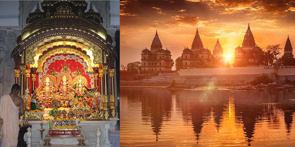 જાણો ભગવાન શ્રીરામના એક એવા મંદિર વિશે…. જ્યાં બની જાય છે દરેક ધનવાન….