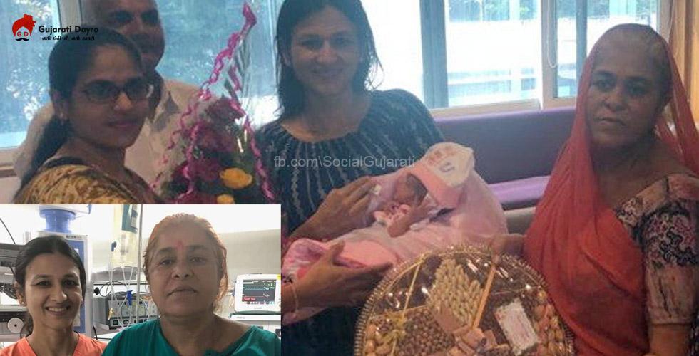 28 વર્ષના દીકરાના મૃત્યુ બાદ સુરતની એક 62 વર્ષેની મહિલા ફરીવાર બની માતા | સત્ય ઘટના | જાણો આખી વાત