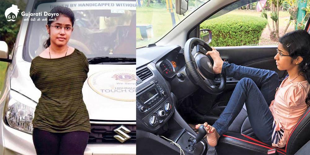 આ છે દેશની પ્રથમ મહિલા જે હાથ વગર કાર ચલાવે છે
