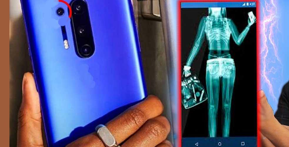 આ પ્રખ્યાત ચાઇનીઝ બ્રાંડના સ્માર્ટફોનમાં હતો એક્સ-રે કેમેરો, જેમાં દેખાતું હતું કપડાની આરપાર..!
