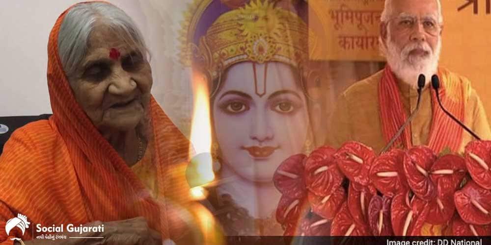 આ મહિલાએ રામ મંદિર માટે છેલ્લા 28 વર્ષથી ત્યાગ કર્યુ છે અન્ન, જાણો કોણ છે આ મહિલા?