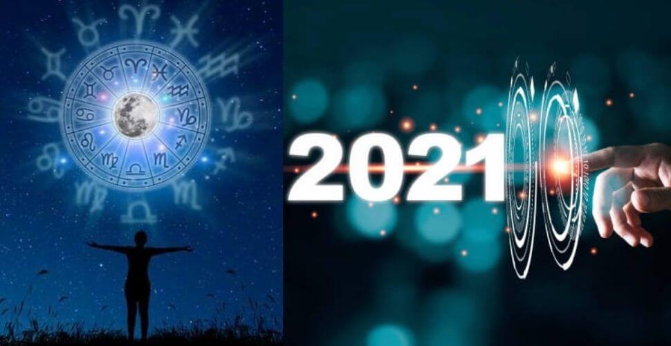2021 માં બૃહસ્પતિ કરશે કુંભ રાશિમાં પ્રવેશ, આ રાશિના જાતકો માટે સોનેરી સમય…..