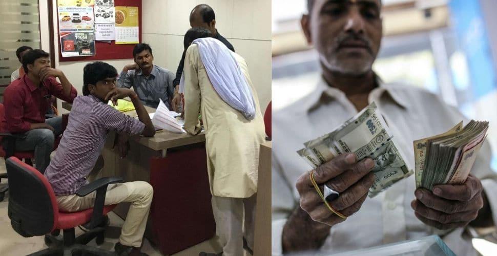 પર્સનલ લોન લેવાનો જબરદસ્ત મોકો. પહોંચી જાવ આ બેંકમાં, સૌથી ઓછા વ્યાજે આપે છે પૈસા.