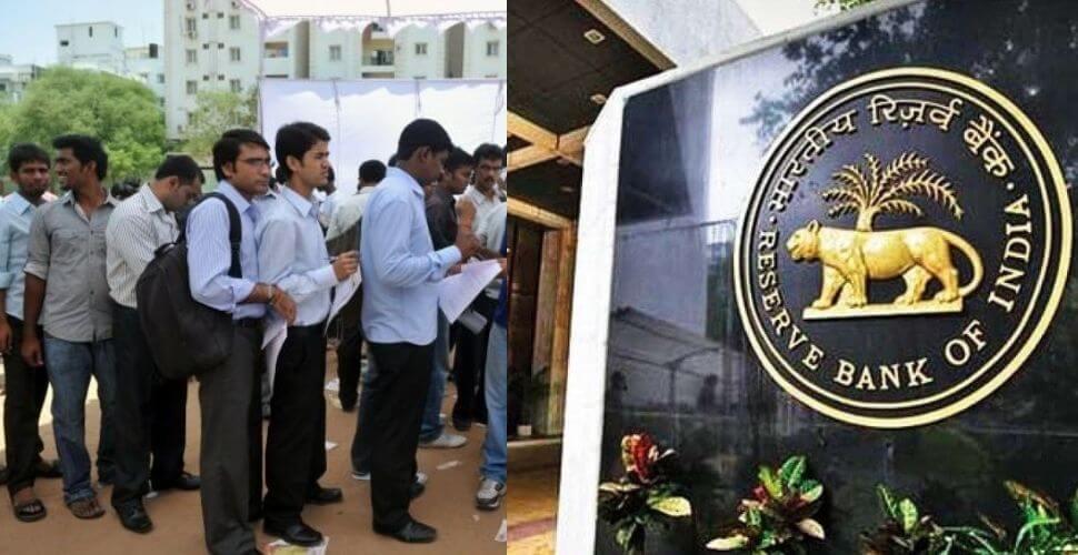 મળી રહ્યો છે રિઝર્વ બેંક ઓફ ઇન્ડિયામાં નોકરી કરવાનો મોકો, મળશે 77208 પગાર   જાણો ફોર્મ ભરવાની તારીખ…