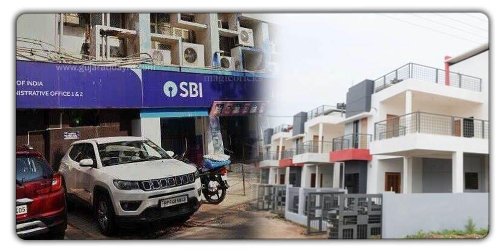 SBI આજથી સસ્તામાં વેંચી રહી છે ઘર, ગાડી, જમીન | જાણો તમે સસ્તામાં કેવી રીતે ખરીદી શકો…