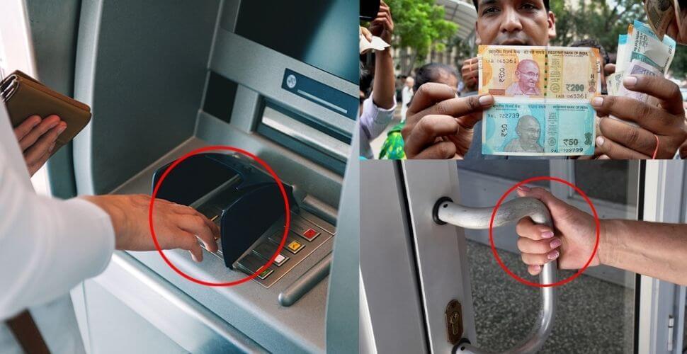 શું ATM મશીન કે પૈસા લેણદેણથી પણ ફેલાઈ શકે છે કોવિડ-19 ? આટલી જગ્યા પર હોય છે વધુ સંક્રમણનો ભય..
